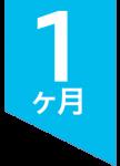 hmonth01