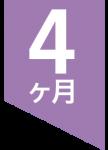 hmonth04